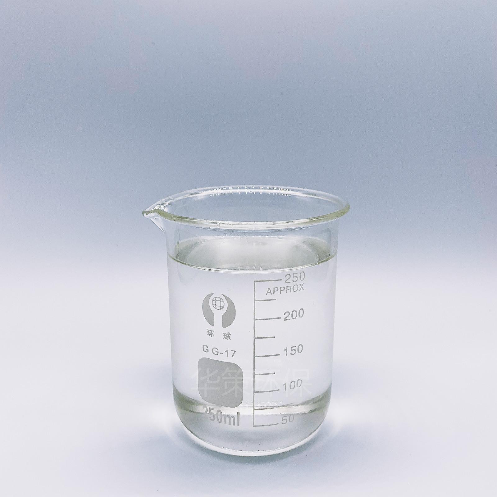 软化增塑剂是什么及作用