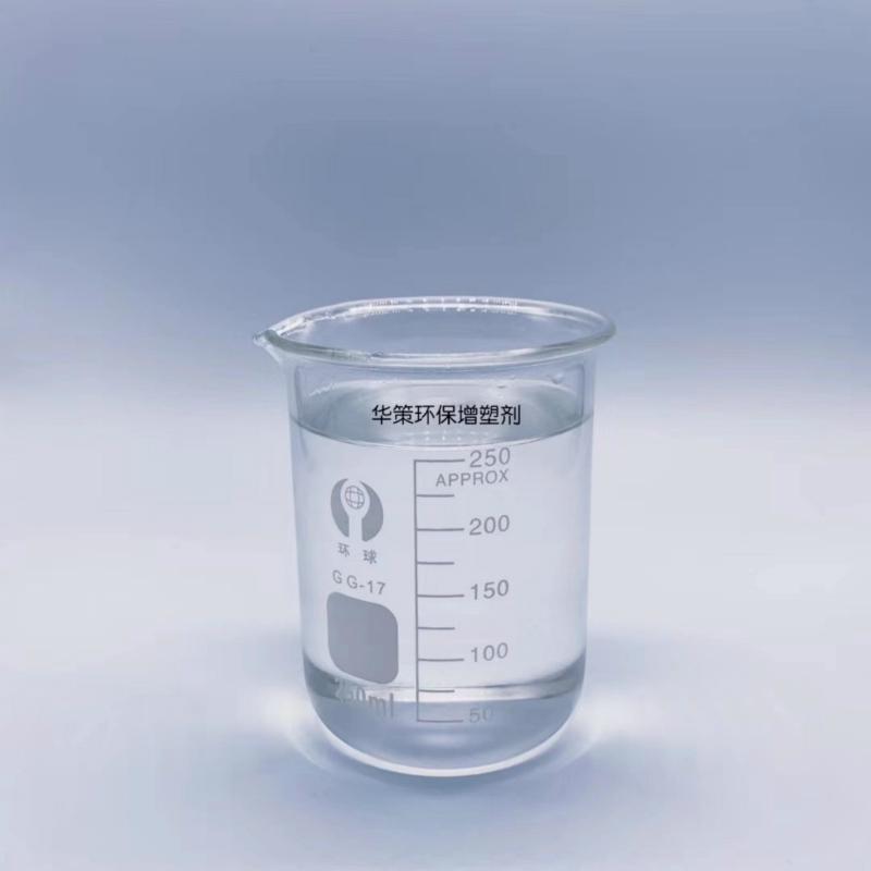 DINCH环保增塑剂