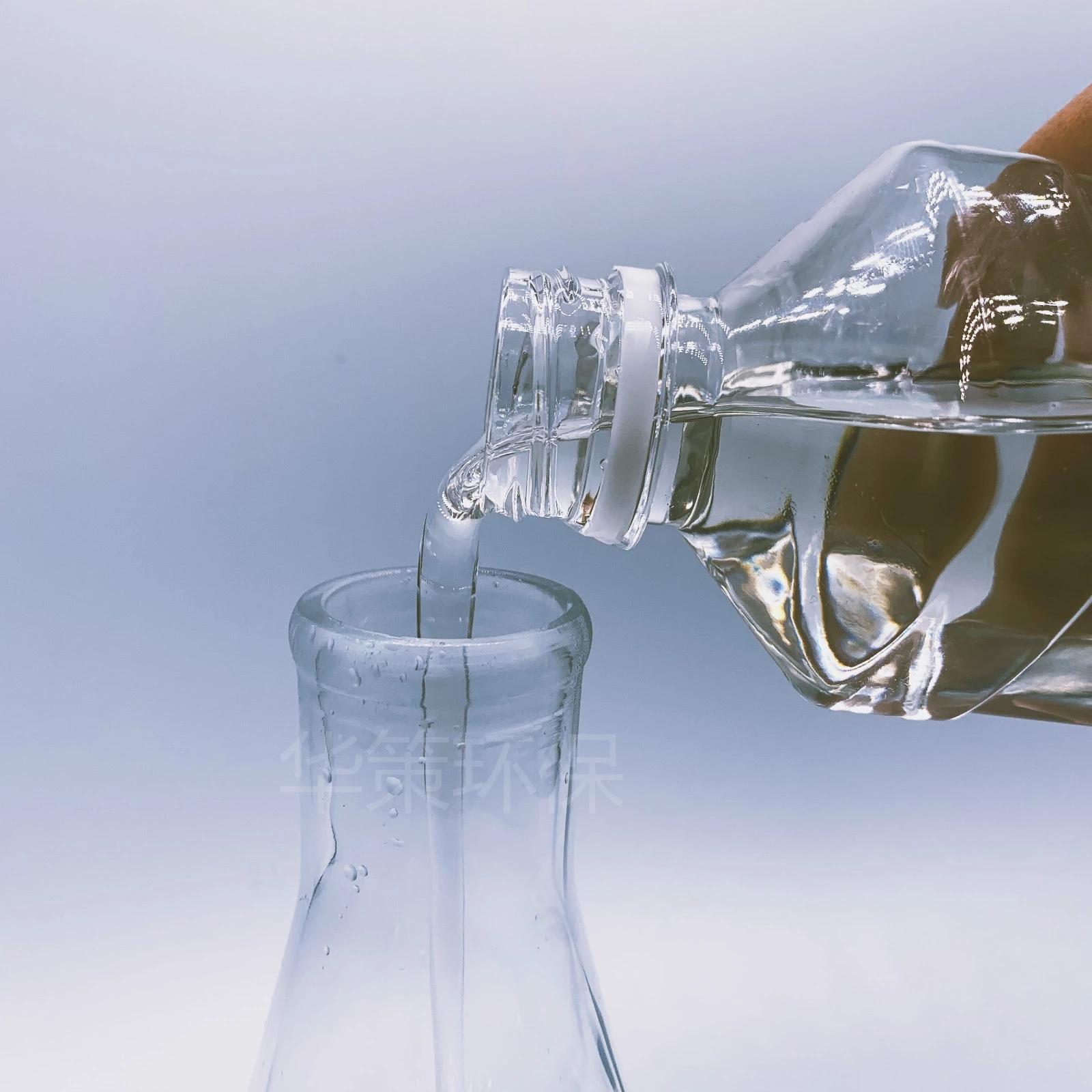 pvc增塑剂哪家好,pvc增塑剂销售,二辛酯对比,增塑剂,环保增塑剂,环保增塑剂生产